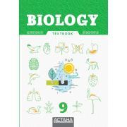 Биология 9. Оқулық (Biology Textbook)