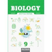 Biology 9,  қостілді оқулық
