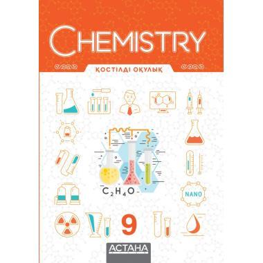 Chemistry 9,  қостілді оқулық