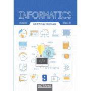 Informatics 9,  қостілді оқулық