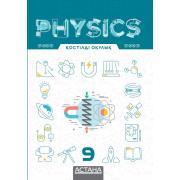 Physics 9, қостілді оқулық
