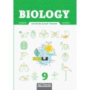 Biology 9, билингвальный учебник