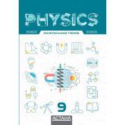 Physics 9, билингвальный учебник