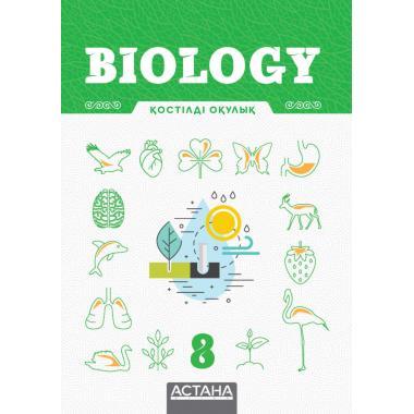Biology 8, қостілді оқулық