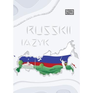 Русский язык - учебник-тест