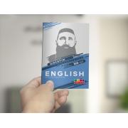 English-краткий справочник