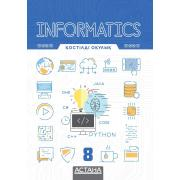 Informatics 8,  қостілді оқулық
