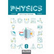 Physics 8, қостілді оқулық